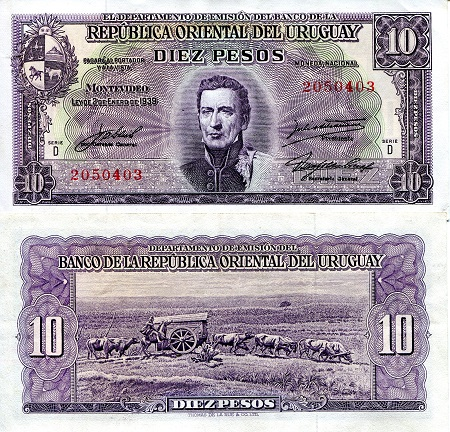 10 Pesos  XF/VF (See scan) Banknote