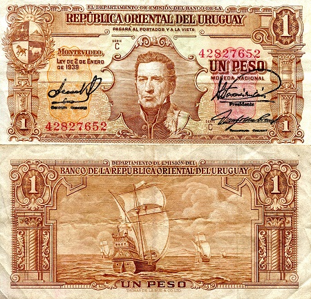 1 Peso  VF/F (see scan) Banknote