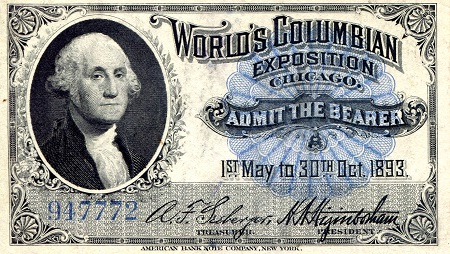 World Columbian Expo in Chicago   XF (see scan) Banknote