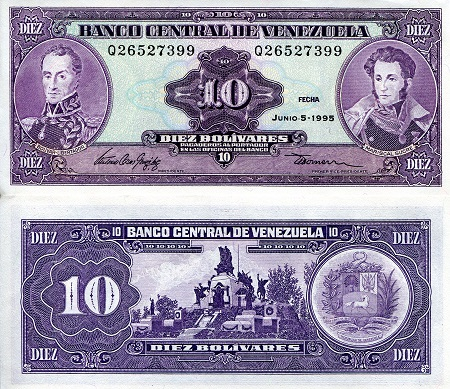 10 Bolivares  aUNC/XF Banknote