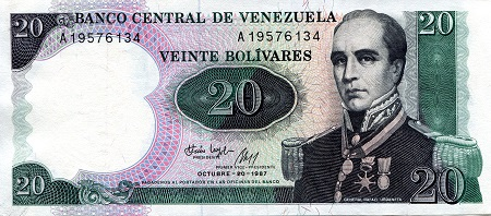 20 Bolivares  XF (tape residue corners) Banknote