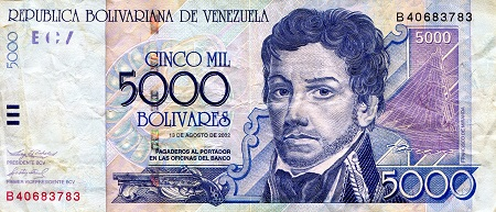 5,000 Bolivares  F/VG (See large scan) Banknote