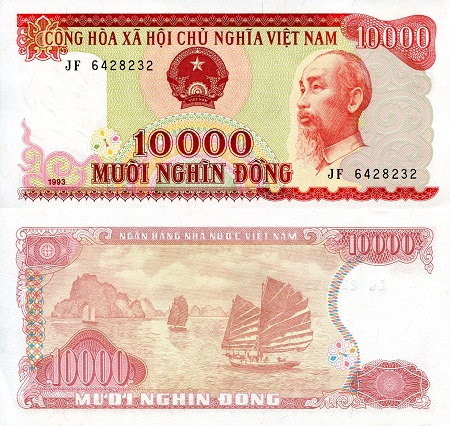 10,000 Dong  aUNC (minor foxing) Banknote