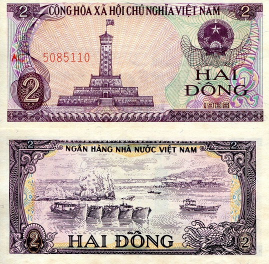 2 Dong  aUNC (Minor corner issues) Banknote