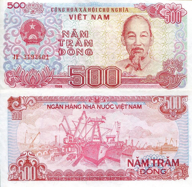 500 Dong  XF/VF Banknote