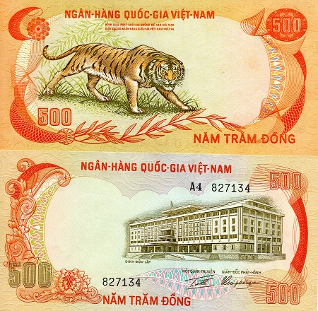 500 Dong  aUNC Banknote