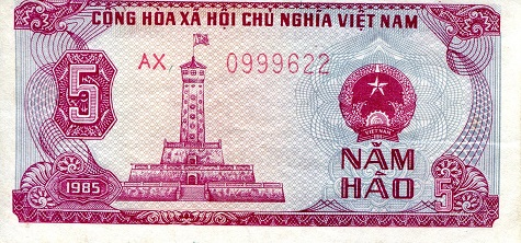 5 Hao  VF Banknote