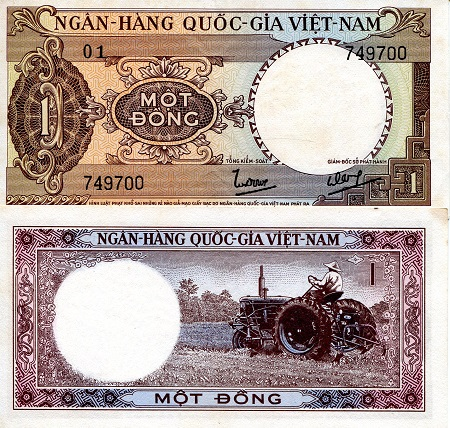 1 Dong  XF (see scan) Foxing Banknote