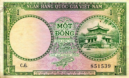 1 Dong  F  Banknote