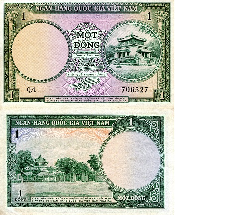1 Dong  XF (minor foxing/corner issues) Banknote