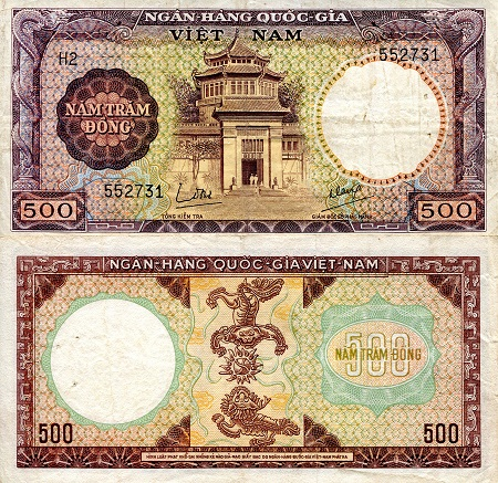 500 Dong  F/VG (see scan) Banknote