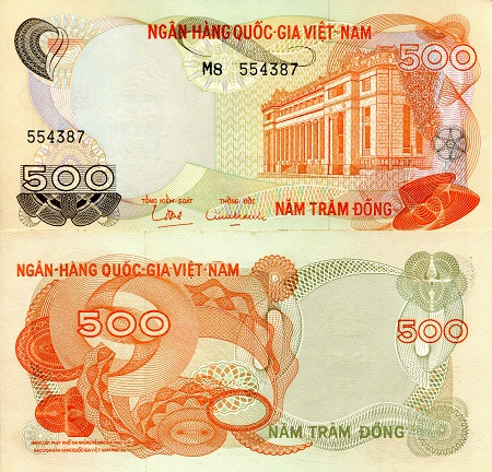 500 Dong  XF (minor marks/corner issues) Banknote