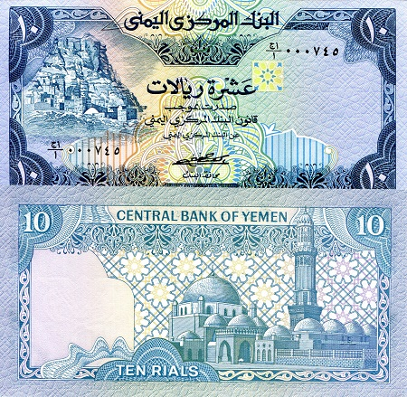 10 Rial  UNC Banknote