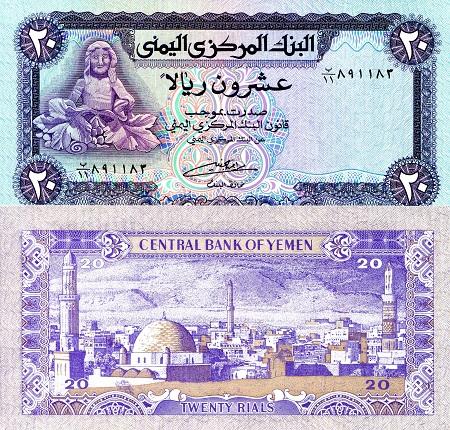 Yemen 200 Rials 1996 Sign 9 P-29 UNC