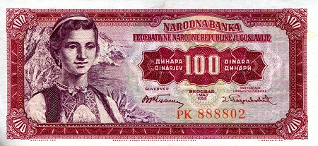 100 Dinar  XF (see scan) Banknote