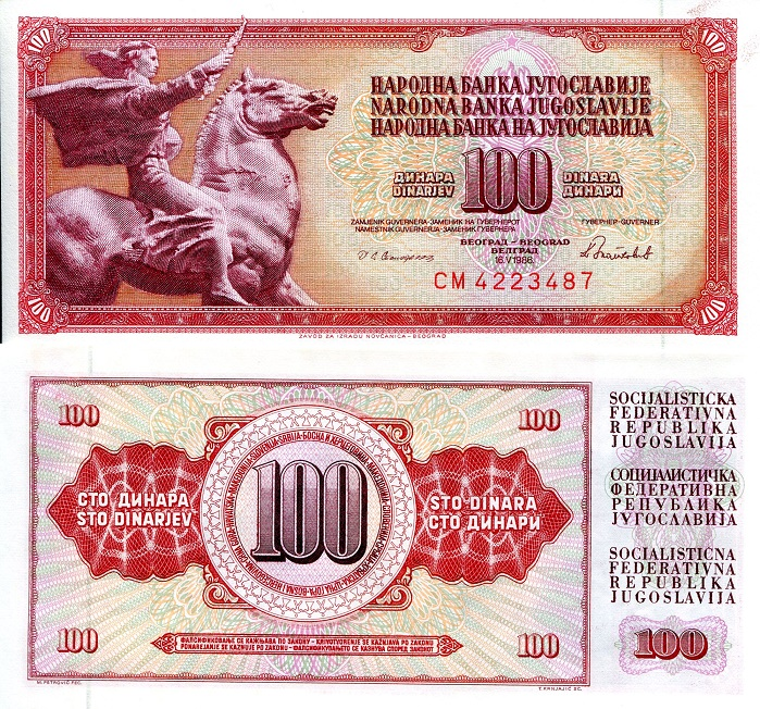 100 Dinar  aUNC - Ink bleed to RH side Banknote