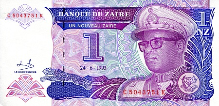 1 New Zaire  UNC Banknote