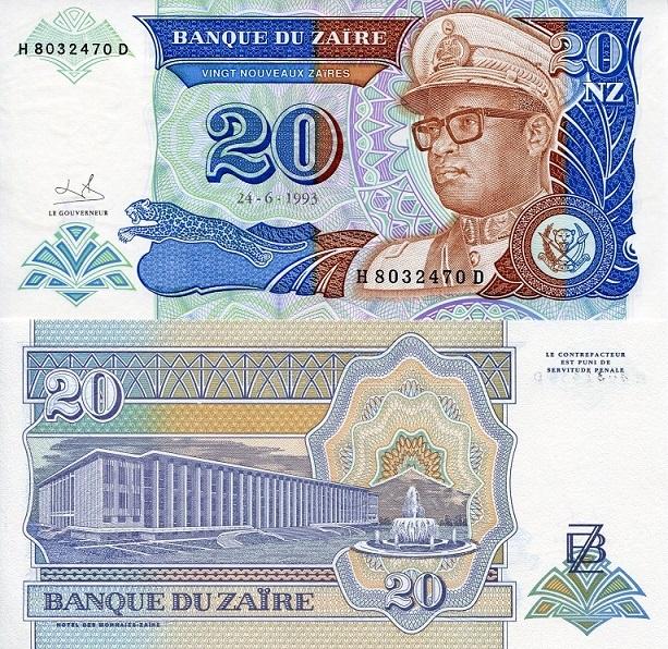 ZAIRE 1000 1,000 ZAIRES 1985 P 31 UNC