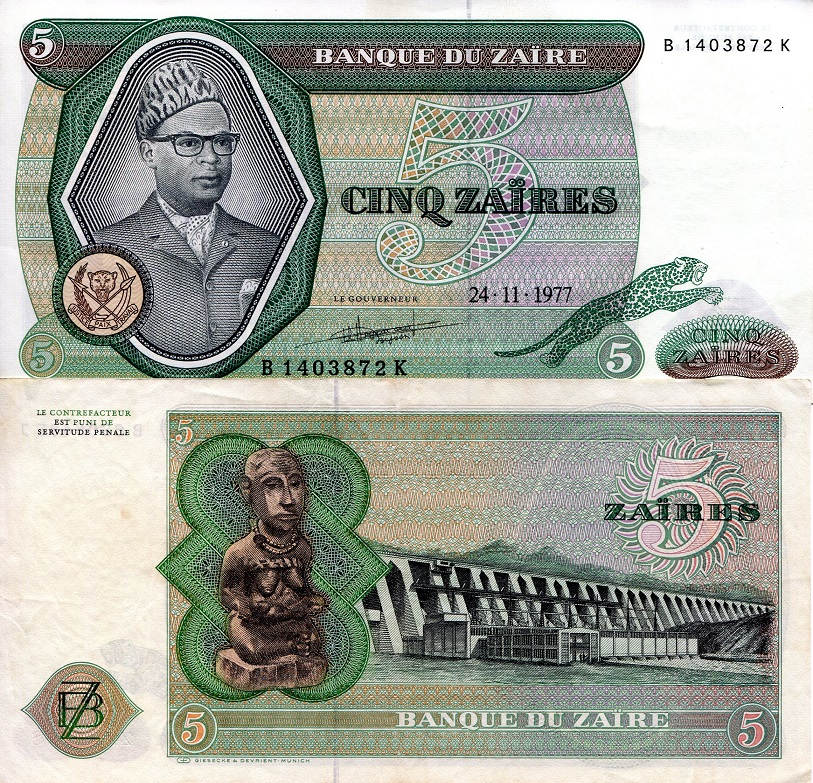 5 New Zaires   VF Banknote
