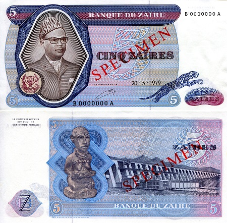 5 Zaires  aUNC (see scan) Banknote