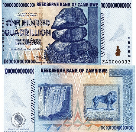 100 Quadrillion Dollars  UNC Banknote
