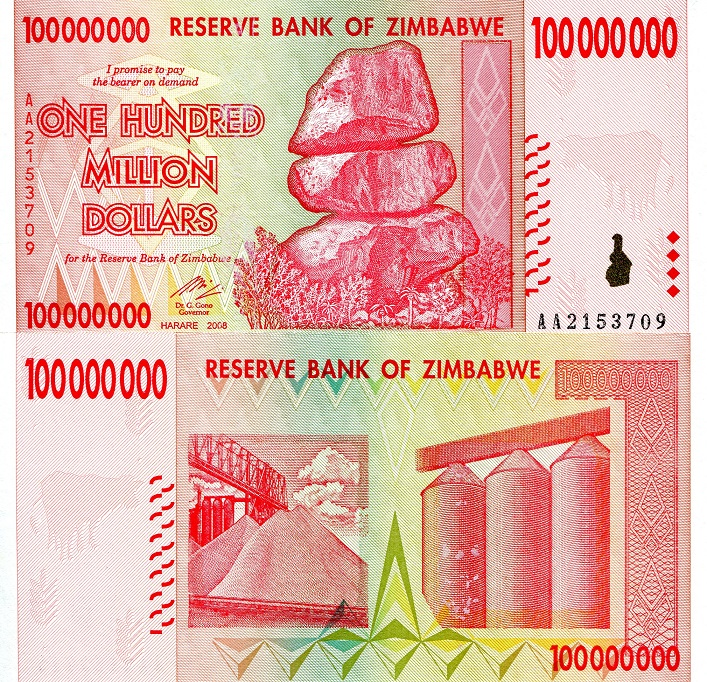 100,000,000 Dollars (100 Million)  UNC Banknote