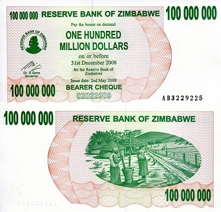 100,000,000 (100 Million) Dollars  UNC Banknote