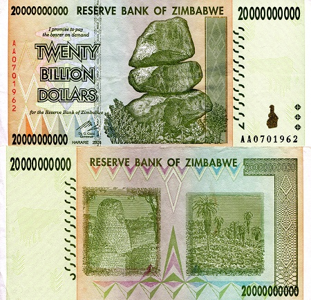 20 Billion Dollars  VF/F (see scan) Banknote