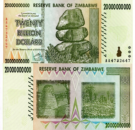 20 Billion Dollars  Xf/VF (see scan) Banknote